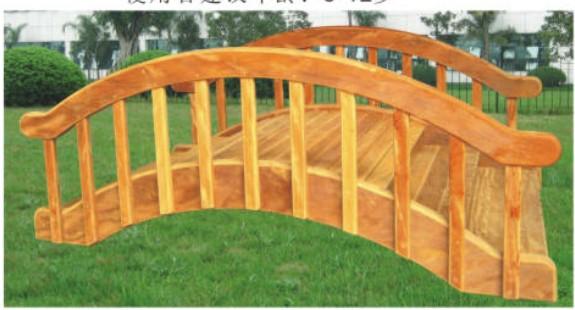 kx-3209拱桥-户外幼儿园滑梯,户外亲子乐园,无动力,,.
