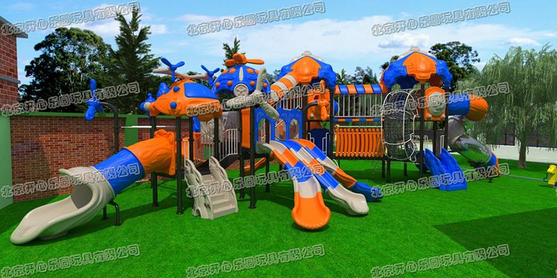 kx-12137飞机滑梯-户外幼儿园滑梯,无动力游乐设施,,.